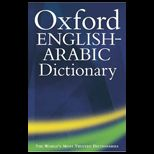 Oxford English Arabic Dictionary of Current Usage