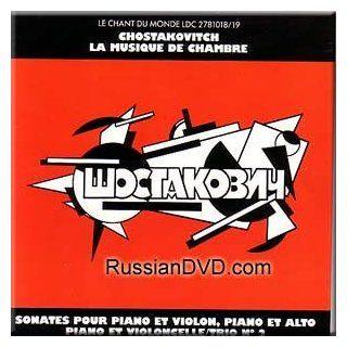 Shostakovich   La Musique de Chambre (2 CDs): Music