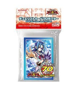 Yu Gi Oh! Zexal Duelist Card Protector Rio Kastle Card Sleeves: Toys & Games