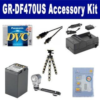 JVC GR DF470US Camcorder Accessory Kit includes ZELCKSG Care & Cleaning, GP 22 Tripod, SDM 115 Charger, DVTAPE Tape/ Media, SDBNVF733 Battery, USB5PIN USB Cable, ZE VLK18 On Camera Lighting  Digital Camera Accessory Kits  Camera & Photo