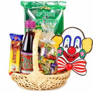 Happy Days Wicker Purim Basket   Mishloach Manos   Oh! Nuts : Grocery & Gourmet Food
