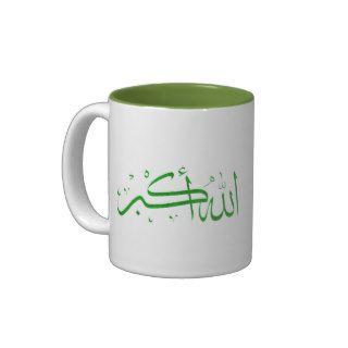 Allahu Akbar Islamic calligraphy Mug