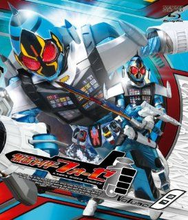 Sci Fi Live Action   Kamen Rider Fourze Vol.8 [Japan BD] BSTD 8718: Movies & TV