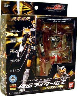 Mounting transformation Masked Rider Den O Axe Form (japan import): Toys & Games