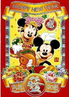 6 Mickey & Minnie Mouse dress in traditional Chinese costume   Disney Happy Chinese New Year Lucky Red Envelope   Chinese Money Envelope   Lai See Hong Bao