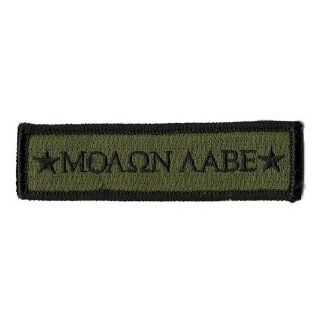 Molon Labe Tactical Morale Patch   Variations! (Olive Drab): Sports & Outdoors
