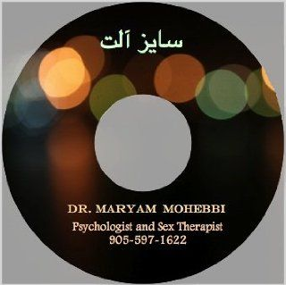Size Aalat (Does Size Matter?)  Maryam Mohebbi PhD [DVD Farsi] : Other Products : Everything Else