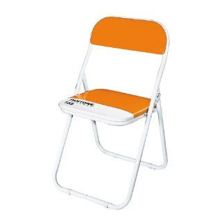 Pantone Chair Vitamin C 165C   Folding Chairs