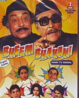 Bheem Bhavani Hindi TV Serial 2 DVDs: Ashok Kumar, Anoop Kumar, Mehmood, Tun Tun, Basu Chatterjee, Devendra Kahndelwal, Video Publicity & Films: Movies & TV