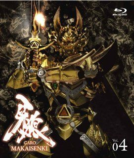 Sci Fi Live Action   GARO MAKAISENKI Vol.4 [Japan LTD BD] PCXP 50059: Movies & TV