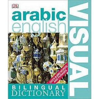 Arabic English Bilingual Visual Dictionary (Pape
