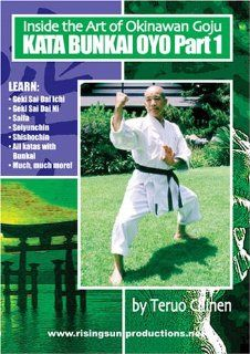 Inside The Art of Okinawan Goju  Kata Bunkai Oyo Part 1: Teruo Chinen, Y. Ishimoto: Movies & TV