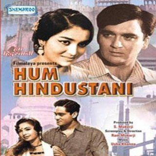 Hum Hindustani (1960) (Hindi Film / Bollywood Movie / Indian Cinema DVD): Sunil Dutt, Asha Parekh, Joy Mukherjee, Helen, Prem Chopra, Sanjeev Kumar: Movies & TV