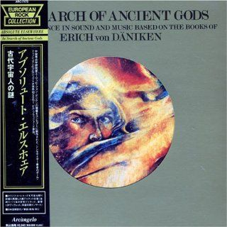 In Search of Ancient Gods: Music