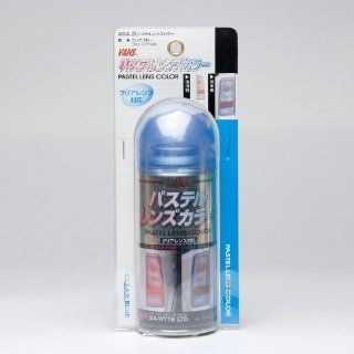 Van's Pastel Clear Blue Lens Spray Paint by Dia Wyte LTD: Automotive