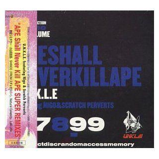 Ape Shall Never Kill Ape   Super Remixes: Alternative Rock Music