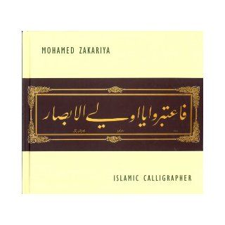Mohamed Zakariya, Islamic Calligrapher: Esin Atil and Michael Monroe, Lorna Price: 9780942342130: Books