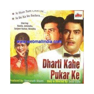 Dharti kahe pukar ke: Jeetendra, nanda, sanjeev kumar and others: Movies & TV