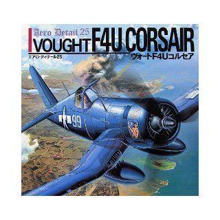 Vought F4U Corsair   Aero Detail 25 Hideo Maki, Tomo o Yamada, Scott T. Hards 9784499226998 Books