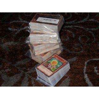 YuGiOh! Mega Lot 100 Mint Card Plus 4 Rares with Possible Random Holo Inserted! (Yu Gi Oh! MAKES A GREAT BIRTHDAY GIFT OR STOCKING STUFFER!): Toys & Games