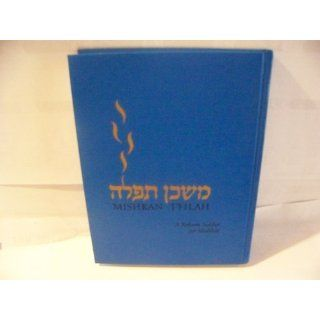 Mishkan T'Filah: A Reform Siddur: Weekdays, Shabbat, Festivals, and Other Occasions of Public Worship: Rabbi Elyse D. Frishman: 9780881231038: Books