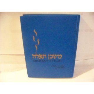 Mishkan T'Filah: A Reform Siddur: Weekdays, Shabbat, Festivals, and Other Occasions of Public Worship: Rabbi Elyse D. Frishman: 9780881231038: Books