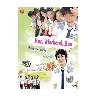 Run Mackerel Run Korean Tv Drama Dvd English Sub NTSC All Region: Movies & TV