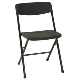 Cosco Resin Folding Chair with Molded Seat and Back in Black (4 Pack) 37825BLK4E