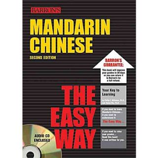 Mandarin Chinese the Easy Way with Audio CD (Barrons E Z Series) Paperback